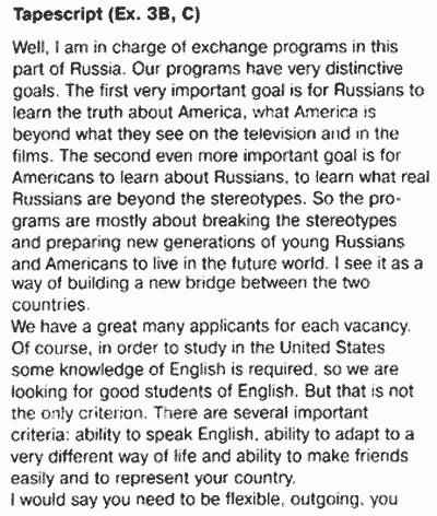 гдз гитем класс английский язык