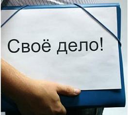 idei_biznesa.jpg